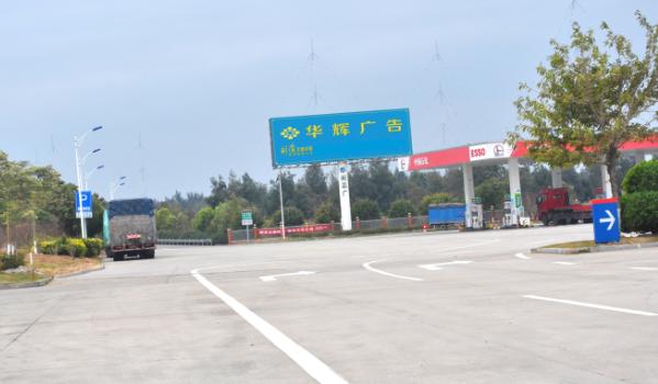 莆田高速赤港服务区泉州往福州方向单立柱-易播网
