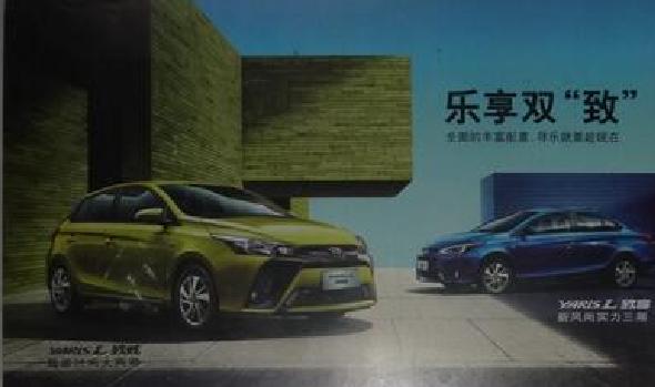 徐州市电梯框架广告位