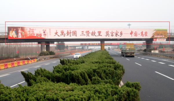青银高速山东段青岛区间K63跨线桥