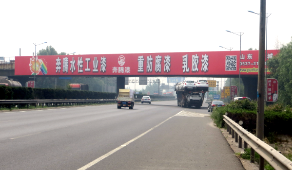 济南绕城高速北绕城K73槐荫立交跨线桥