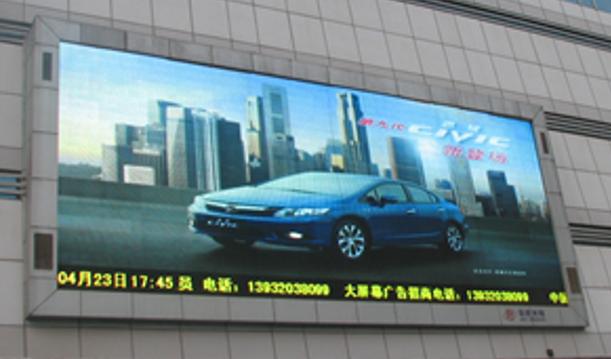 邯郸市人民路与中华大街交叉口新世纪商业广场LED广告