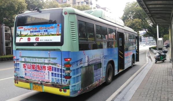 宜昌市106路公交车车尾贴广告-易播网