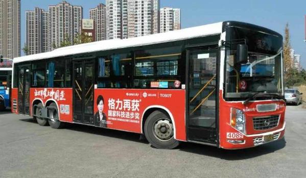 宜昌市城区公交车身广告-易播网