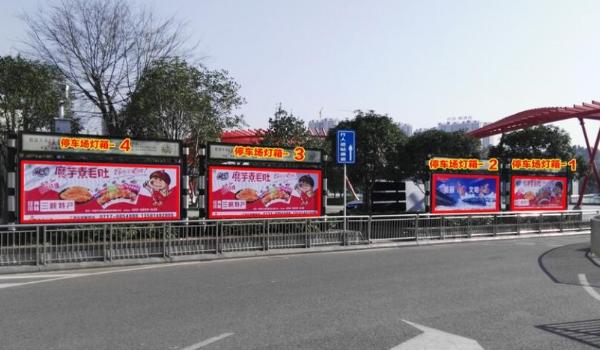 宜昌市火车东站停车场灯箱广告-易播网