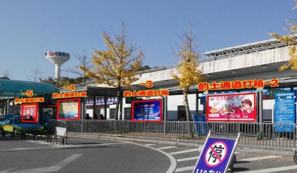 宜昌市火车站东站出租车专用通道灯箱广告-易播网