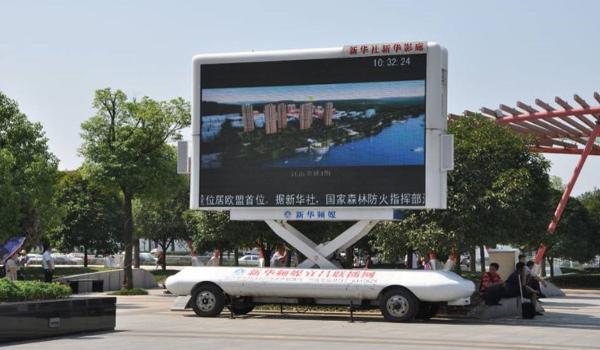 宜昌市户外LED联播-易播网
