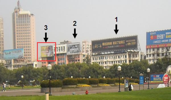 宜昌市夷陵广场旁建委宿舍楼顶3号位三面翻-易播网