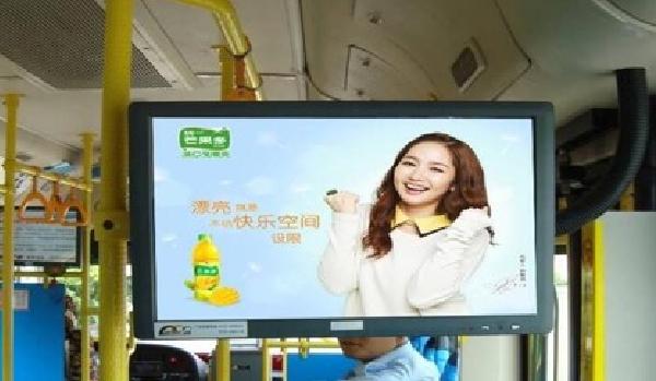 宜昌市公交车移动电视广告