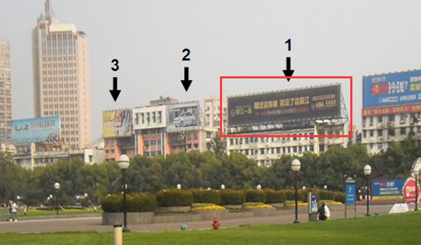 宜昌市夷陵广场旁建委宿舍楼顶1号位大牌-易播网