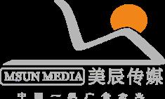 湖北美辰文化传媒有限公司