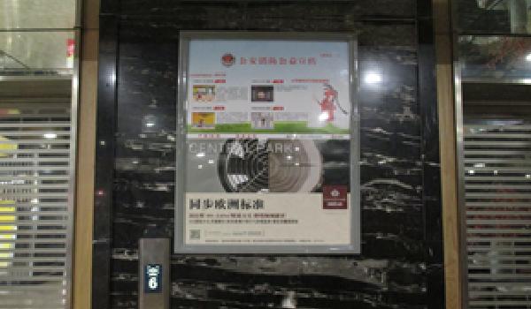 石家庄市楼宇公益框架广告