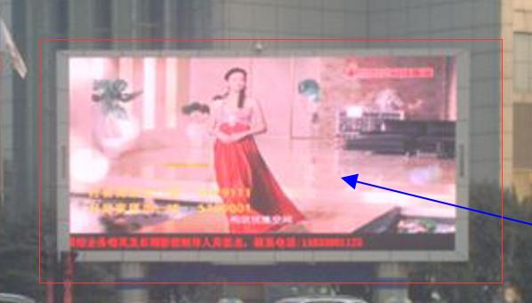 邯郸市滏东北大街与联防路交口LED广告
