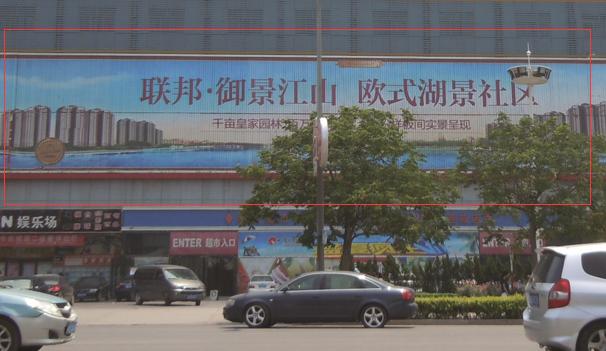邯郸市滏东大街房管局对面阳光超市三面翻广告