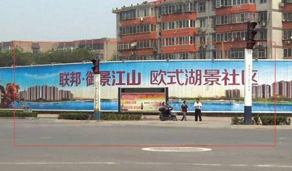 邯郸市人民路建设大街交叉口西北角三面翻广告