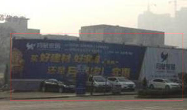 邯郸市人民路财政局对面三面翻广告