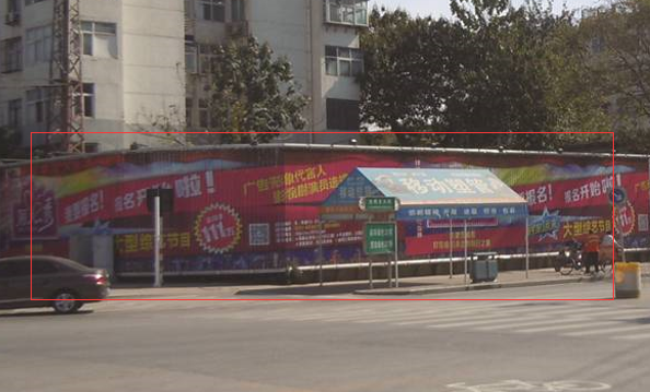 邯郸市联防路与光明路交叉口东南角三面翻广告