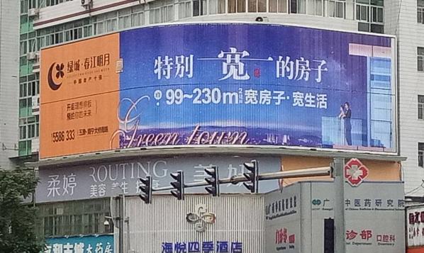 南宁市东葛古城路口海悦四季酒店楼面三面翻广告-易播网