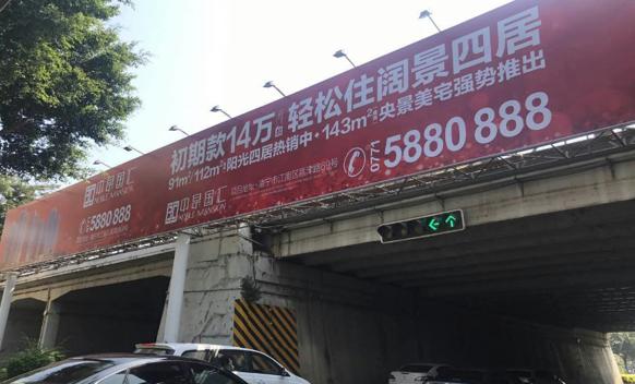 南宁市江北大道中兴桥引桥桥体大牌B广告-易播网