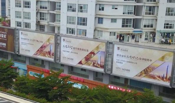 南宁市民族大道125号展厦景湾楼面大牌广告-易播网
