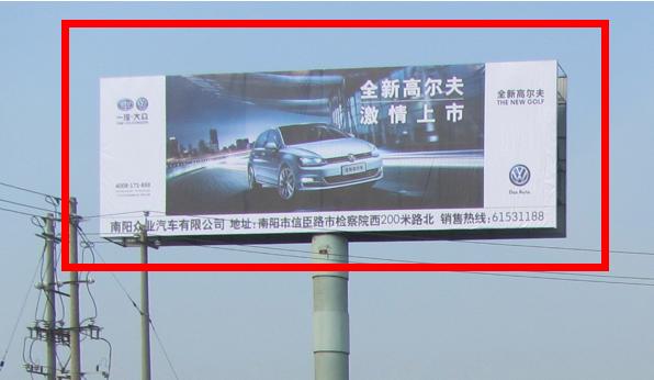 南阳市信臣路(老312国道)银海钢材市场路南单立柱广告