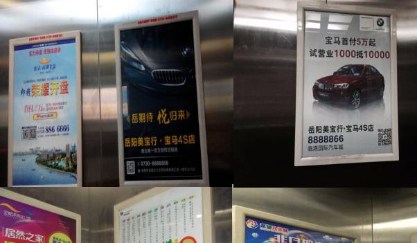 岳阳市小区写字楼电梯框架广告
