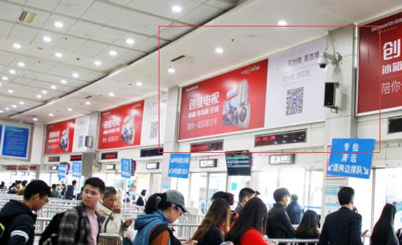 广州市天河客运站首层候车厅检票口灯箱广告