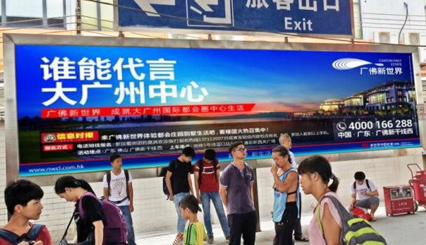 广州市天河客运站旅客到站落客点灯箱广告