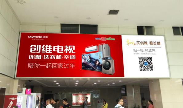 广州市天河客运站首层惠州候车专区灯箱广告-易播网
