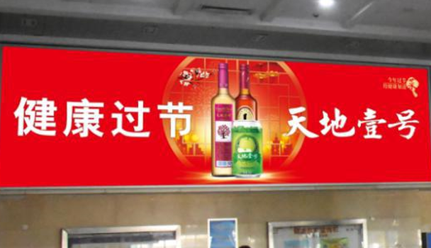 广州市天河客运站首层候车厅深惠专区灯箱广告-易播网