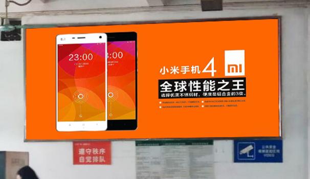 广州市夏茅客运站候车厅超市左侧灯箱广告-易播网