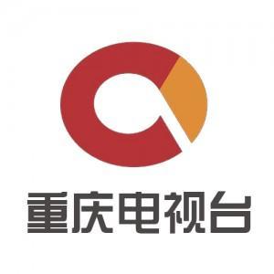 重庆电视台文体娱乐频道电视广告