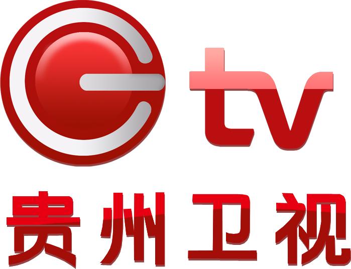 贵州卫视广告价格表|广告发布投放