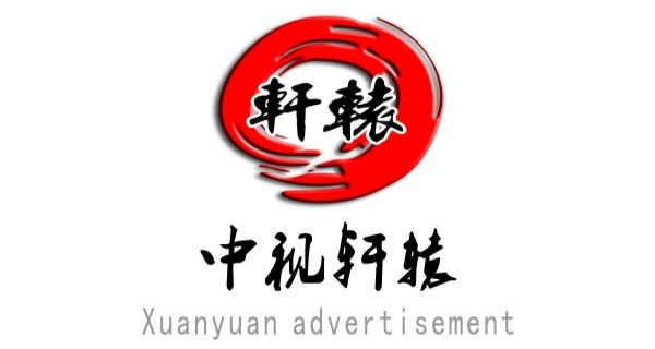 成都市道路交通指示牌广告-易播网