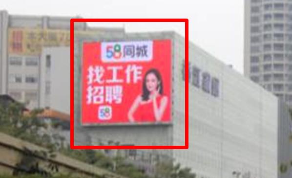 广州市广州大道北车天车地LED广告