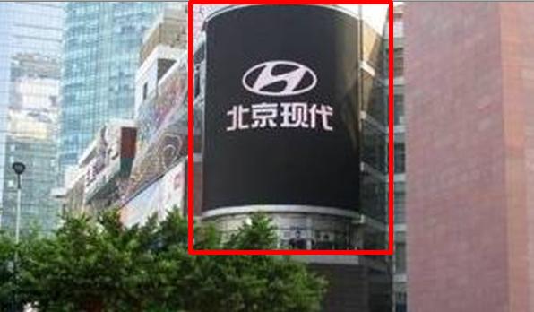 广州市正佳广场LED广告