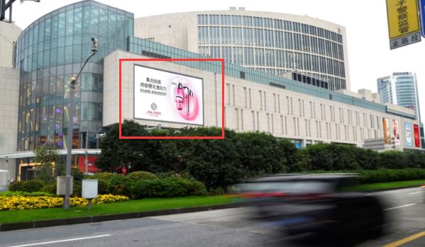 上海市浦东世纪大都会北侧墙面大牌
