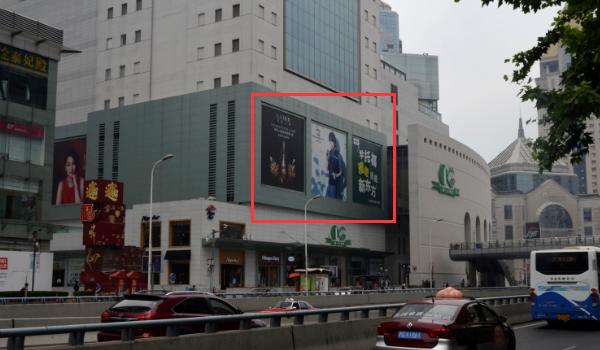 上海市第一八佰伴浦东南路侧墙面大牌