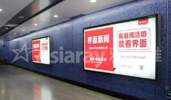 深圳市地铁3/4号线十二封灯箱广告