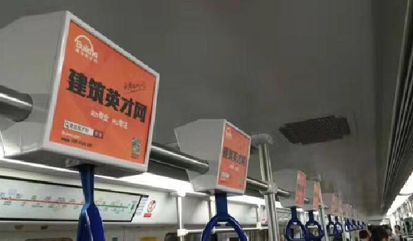 深圳市地铁车厢内拉手广告