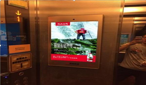 北京市楼宇场景智能联网平台广告