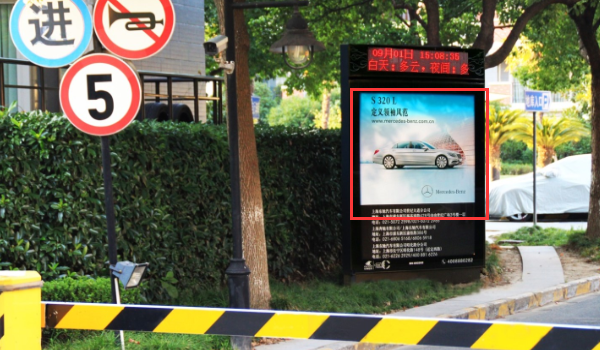 北京市社区灯箱广告