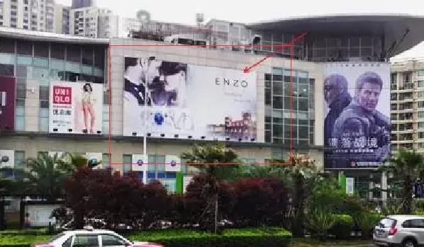 深圳市cocopark外墙大牌广告