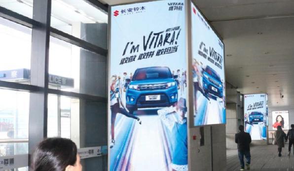 上海虹桥高铁站出发层南安检口门斗包柱灯箱HQ-MDBZ-03广告