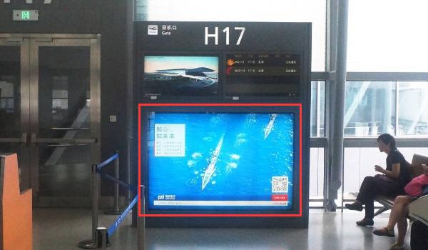 西安市咸阳国际机场T3航站楼出发区滚动灯箱广告