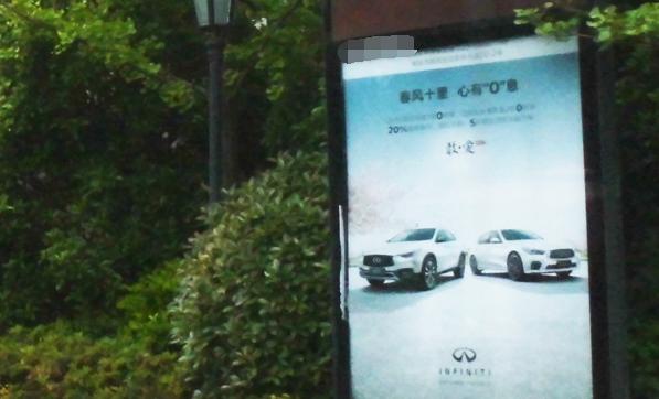 乐山市中高端社区滚动灯箱广告