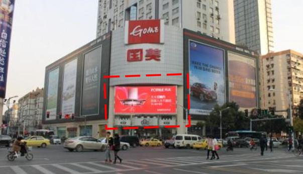 南京市新街口国美电器LED广告