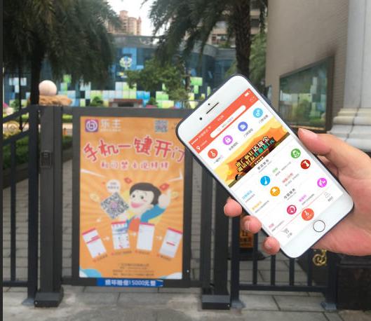 广州市中高端楼宇门禁灯箱广告