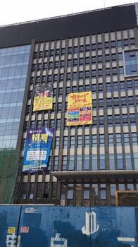 广州市大源时代广场室内外广告位出租