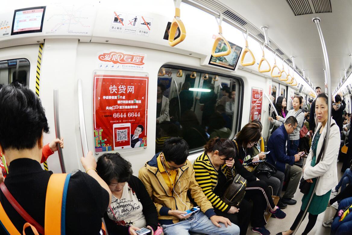成都地铁2号线品牌列车全线覆盖套装-易播网