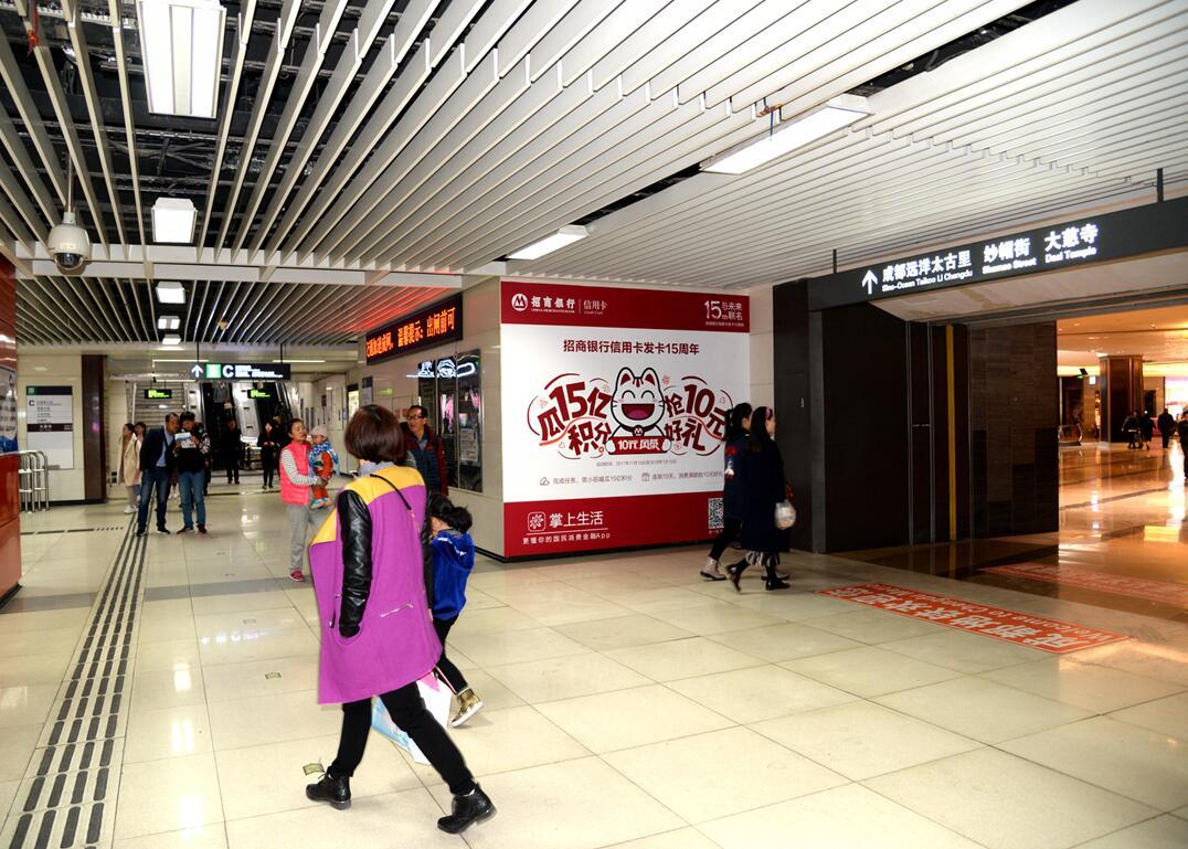 成都地铁站2号线春熙路主题墙C-易播网